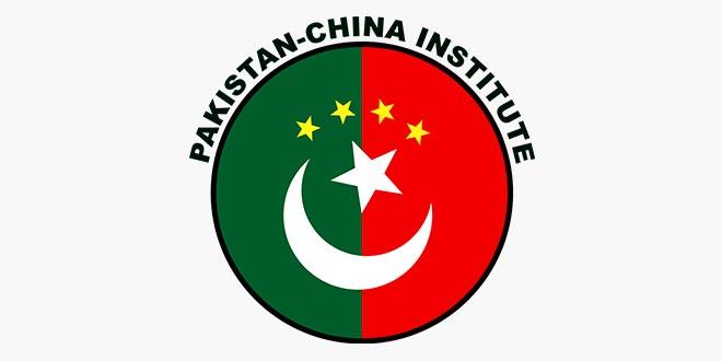 Pakistan-China Institute THE THINK TANK JOURNAL